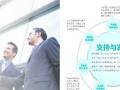 空气净化器 新风系统(招商加盟)