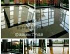 南宁市广澳石材美容护理服务公司