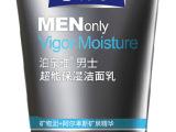 泊泉雅男士洗面奶控油去油去黑头深层清洁保湿 男士洁面乳护肤品