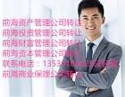 珠海横琴资产管理公司注册代理u融资租赁公司转让