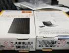 希捷2t移动硬盘12月20日购买