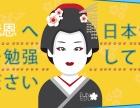梵恩日语听说大礼包!活动真实有效,2个月带你秒变口语达人!
