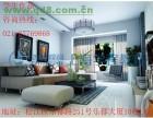上海松江室内设计培训机构,3D效果图培训多少钱