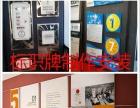 指示牌,标识牌,发光标牌,标牌制作安装,制作标牌