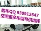 专业出售二手电动车价格便宜