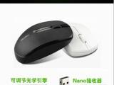 米徒 E5无线鼠标 精致小巧商务办公光电鼠标 第四代 2.4G智
