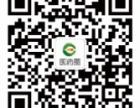 广东能管理医药电商进销存数据的医药管理软件有哪些?