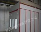 洛阳喷漆房制造商 超值高温喷塑喷漆房 上门安装
