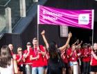 新西兰留学:奥克兰大学今年增设IT研究生