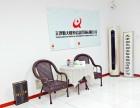 天津工商代办食品贸易进出口公司注册代理记账