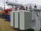 专业回收二手油浸式变压器