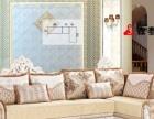 沙发加盟 沙发批发 布艺沙发 客厅沙发 欧式沙发