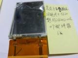 京东方2.8TFT液晶手机屏 BTG2B