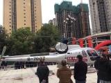 贵州直升机出租-贵阳直升机广告出租租赁