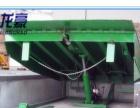 龙豪机械简易货梯家用电梯传菜梯残疾人升降机高空作业平台登车桥