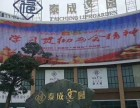 广州养老院合法 养老公寓有三甲医院 24h照护敬老院