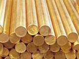 国标H80黄铜化学成分H80黄铜规格齐全H80厂家直销价格
