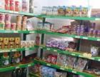 大东区205市场 零食屋老店整体转让 可空兑