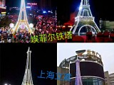 埃菲爾鐵塔3D模型