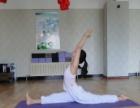 洛阳国际瑜伽协会高级瑜伽导师培训招生中