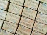 5盒包邮 比瑞吉鲜砖开饭乐鲜肉小方
