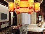 中式吊灯迎客松吊灯羊皮灯具仿古吸顶灯客厅灯卧室灯复古餐吊灯
