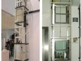 云南餐厅传菜电梯.杂物电梯定制安装维修