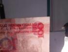 一张百元的错版票