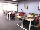 张府园 精装小型办公室 创业者优选