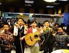 南山 桃园 深圳大学 白石洲 大新 前海湾学吉他