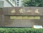 晋安福新中路福霞小区 1室1厅 朝南 精装修(个人),长乐