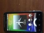 HTC G17 3D手机、蓝魔 MP4、文曲星词典
