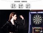 羽龙全自动电子软式飞镖机 酒吧台球室精选立式全国联网飞镖机