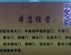 三星门业-中高档实木门