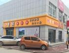 泰昌东侧 酒楼餐饮 商业街卖场
