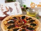 八度榴恋披萨甜品多种模式,赚钱好项目