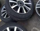 二手轮胎轮毂拆车件九九新