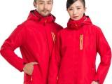 户外登山徒步冲锋衣 男女款三合一防风防水两件套 滑雪服