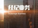 重庆九龙坡股票专业分析