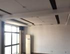 江北 莲花商厦 写字楼 263平米