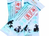 便利店伊利冰工厂雪糕批发-138雪糕网