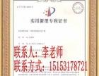 滨州ISO体系,高企认定,商标专利申请