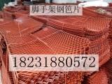 河南郑州钢笆片厂家供应脚手架钢笆片 建筑钢笆网片 菱形踩踏网