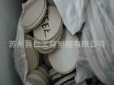 聚醚醚酮  PEEK板  PEEK棒/管/材/加玻纤  耐高温