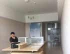 万达广场1号楼1204房 写字楼 70平米