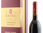 卡斯特伦都葡萄酒 卡斯特伦都葡萄酒加盟招商