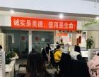 荆州 万达B座写字楼出租 6套门面已打通 办公商用不二选择