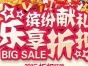 芜湖五一港澳旅游特惠出行 四天三晚全家欢乐游299元