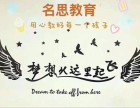 只剩2-3个月,徐州名思教育也尽力帮孩子成为中考黑马