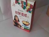 供应西藏甜酥油茶定制纸箱